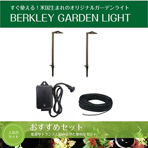 BERKLEY バークレー LEDガーデンライト C-2 セット B01LY1204R 15785