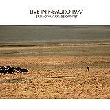 Live in Nemuro 1977
