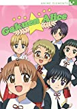Gakuen Alice Complete TV Series DVD Collection