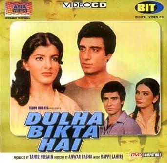 Amazon Com Dulha Bikta Hai 1982 Hindi Film Bollywood Movie