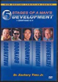 5 Stages of a Man's Development : Malehood, Boyhood, Manhood, Husbandhood, Fatherhood Dr. Zachery Tims, JR. ( DVD)
