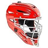 All-Star MVP4000 Solid Adult Catcher's Helmet