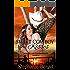 Sweet Cowboy Kisses (Sugar Coated Cowboys Book 2)