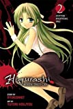 img - for Higurashi When They Cry: Cotton Drifting Arc, Vol. 2 - manga (v. 4) book / textbook / text book