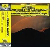 ニールセン:交響曲第4番「不滅」