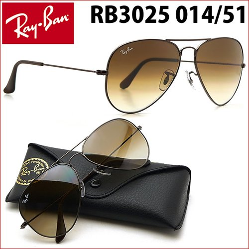 Ray-Ban Aviator Sunglasses RB 3025 001 51 58mm - Gold Frame   Brown ... f63060c896db