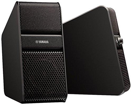 Yamaha NX 50 Premium Computer Speakers