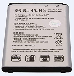 Generic Battery BL-49JH (EAC63138801) for LS450 K3 in Non-Retail Packaging