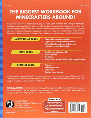 The Great Big Fun Workbook for Minecrafters: Grades 1 & 2: An Unofficial Workbook by Sky Pony Press (Image #1)