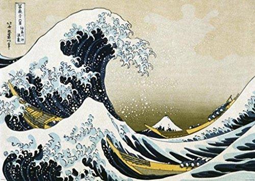 Katsushika Hokusai (The Great Wave off Kanagawa, Huge) Giant Poster Print, 55x39