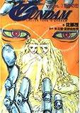 Love <3> of hundred years Turn A Gundam (Kadokawa Bunko - Sneaker Bunko) (2000) ISBN: 4044229031 [Japanese Import]