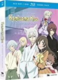 Kamisama Kiss: Season 2 (Blu-ray/DVD Combo)