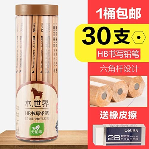2 Girls Primary School Children Pencil Wholesale Non-Toxic Pencil Test Pencil Drawing Log 2 Ratio (hb Hexagon (30) to Send Eraser -