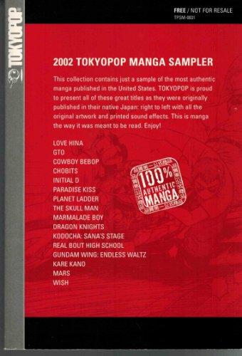2002-tokyopop-manga-sampler