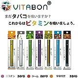 VITABON(ビタボン)おまかせ3本セット