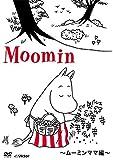 Tanoshii Moomin Ikka - Moomin Mama Hen (DVD) [Japan DVD] VIBG-5080