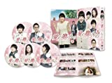 [DVD]愛の贈りもの~My Blessed Mom~ DVD-BOX1