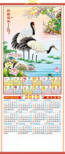 Feng Shui Import 2019 Chinese New Year Wall Scroll Calendar w/Picture of Cranes for Lunar Year of Pig