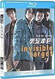 INVISIBLE TARGET - HK Action movie BLU RAY (Region All Free) Nicholas Tse, Shawn Yue, Jaycee Chan, Wu Jing (English subtitled)