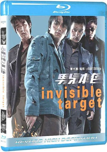 INVISIBLE TARGET - HK Action movie BLU RAY (Region All Free) Nicholas Tse, Shawn Yue, Jaycee Chan, Wu Jing (English subtitled)