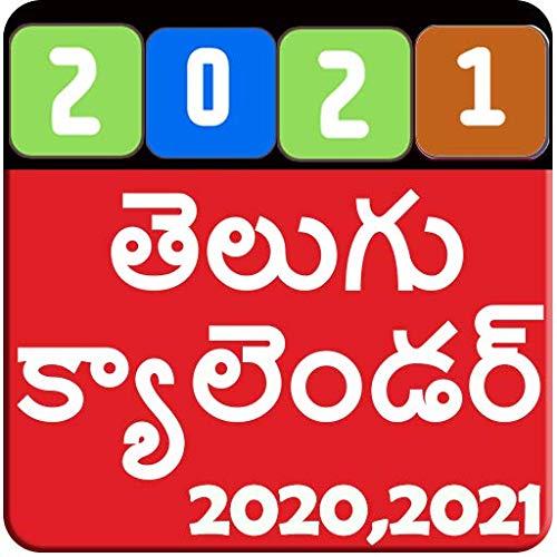 Telugu Calendar 2022 Usa.Amazon Com Telugu Calendar 2021 Appstore For Android