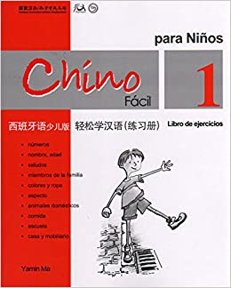 Chino Facil para Ninos (Libro de ejercicios 1) (Spanish and Chinese Edition): Yamin Ma: 9789620429576: Amazon.com: Books