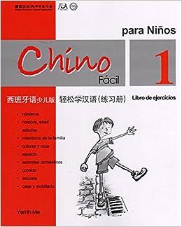 Chino Facil para Ninos (Libro de ejercicios 1) (Spanish and ...