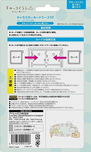 Nintendo Official Kawaii 3DS Game Card Case12 -Sumikko Gurashi (Things in the Corner) Hot Spring-