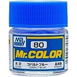 Gundam Mr. Color 80 - Cobalt Blue (Semi-Gloss / Primary) Paint 10ml. Bottle Hobby