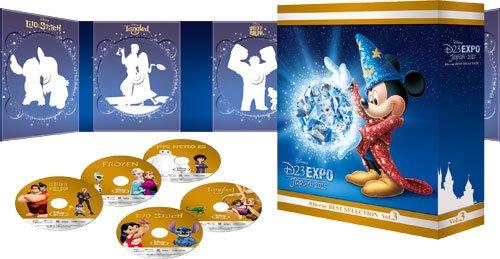 D23 Expo Japan 2015開催記念 ディズニー ブルーレイベストセレクション Vol.3 (期間限定) [Blu-ray] B014EOJJL8