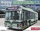 アオシマ 京都市交通局バス いすゞエルガ (ノンステップ) 路線 (プラモデル)