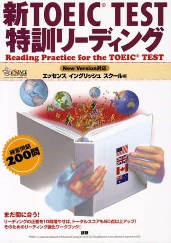 New TOEIC TEST special training leading ISBN: 4876151601 (2007) [Japanese Import]