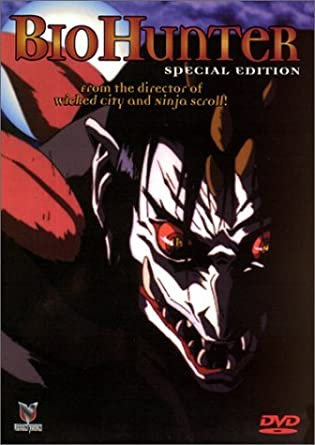Amazon.com: BioHunter (Special Edition) by Matt McKenzie ...