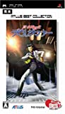 Shin Megami Tensei: Devil Summoner (Atlus Best Collection) [Japan Import]