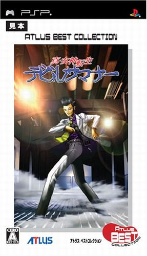 Shin Megami Tensei: Devil Summoner (Atlus Best Collection) [Japan Import] by Atlus