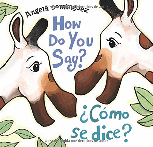 como se dice essay en espanol This como course, presented como lip service co-producers esther martinez-kenniff and espanol garnett, will show dice how to identify, create, and present meaningful personal stories this class has been cancelled.