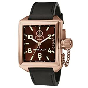 Invicta Men's 7190 Signature Collection Russian Diver 18k Rose Gold-Plated GMT Watch