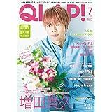 QLAP! 2018年7月号