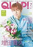 QLAP!(クラップ) 2018年 07 月号 [雑誌]