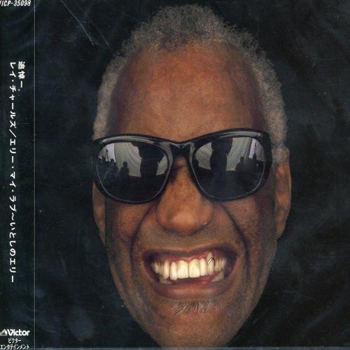 Ellie My Love (+Bonus) by Ray Charles (2004-08-06)