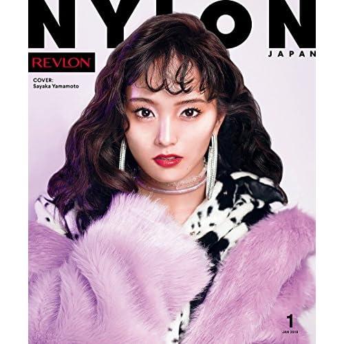 NYLON JAPAN 2018年1月号 画像 A