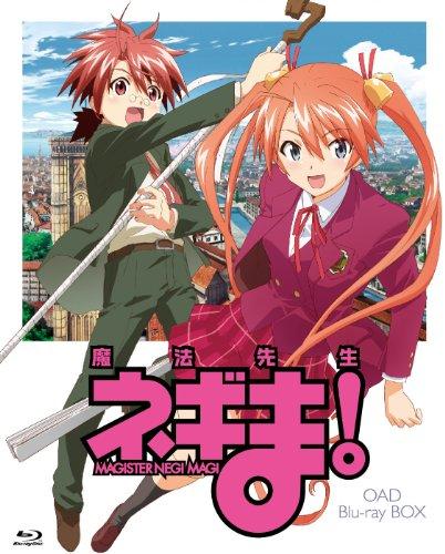 mahou-sensei-negima-oad-blu-ray-box-3bds-3cds-japan-ltd-bd-kizx-90082