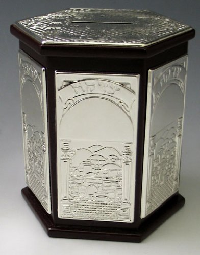 Wood & Silver Plated Octagon Shaped Tzedakah Box / Charity Box Jerusalem Designed.