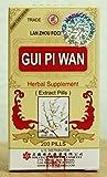 Gui Pi Wan - 200 pills,(Solstice)