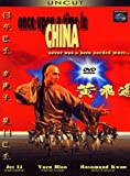 Once Upon a Time in China [DVD-AUDIO]