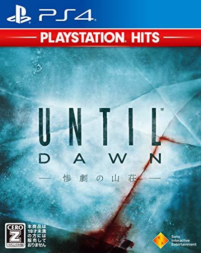 Until Dawn -惨劇の山荘- [PLAYSTATION HITS]の商品画像