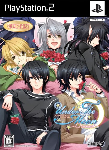 Under the Moon: Crescent [Limited Edition] [Japan Import]
