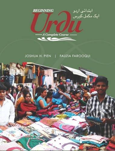 Beginning Urdu  A Complete Course