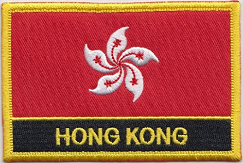 Hong Kong Country Flag Embroidered Blazer Badge Patch