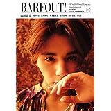 BARFOUT!2019年8月号